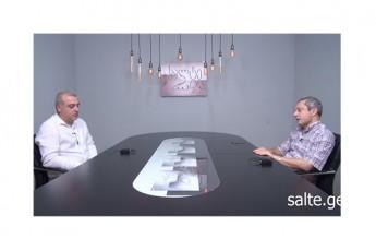 saqarTvelos-mdgomareoba-Secvlil-geopolitikur-viTarebaSi-video