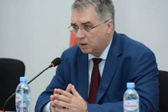 576-daviT-sergeenko---133-aleko-elisaSvili---Survation-is-kvleva-saburTalos-olqSi