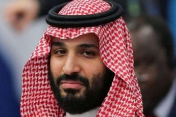 jamal-haSaRis-sacole-saudis-arabeTis-memkvidre-princs-sasamarTloSi-uCivis