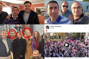irma-xaxutaiSvili-es-aris-is-mZevali-romelic-bankSi-aRmoCnda