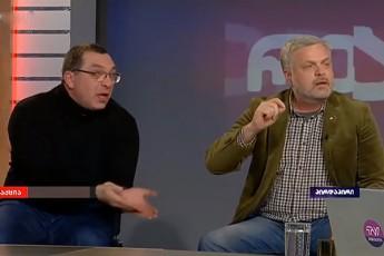 """""""ამ სააკაშვილმა თავი დაგვანებოს რა!"""" - როგორ აფეთქდა ოპოზიციაზში განხეთქილების ნაღმი  (ვიდეო)"""