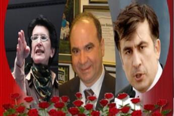 miSas-politikuri-cugcvangi