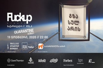 saqarTvelos-bankis-mxaradWeriT-Fuckup-Nights-brundeba