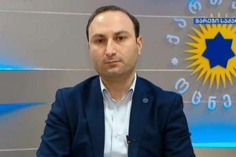 anri-oxanaSvili-opoziciam-miiRo-dafinanseba-maT-arCevnebi-cnes-radgan-gaurkvevelia-Tu-arCevnebs-ar-cnob-rogor-SeiZleba-arCevnebiT-mopovebul-dafinansebaze-Segqondes-ganacxadi