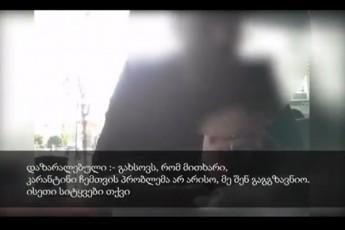 gagzavni-da-noes-gayolebo-rodis-iyo-amerikis-saelCo-vizas-aZlevda-Sesvlis-gareSe---skandaluri-videoCanaweri--video