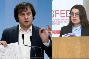 samarTliani-arCevnebi-opozicias-xaverdovani-revoluciis-momzadebaSi-exmareboda