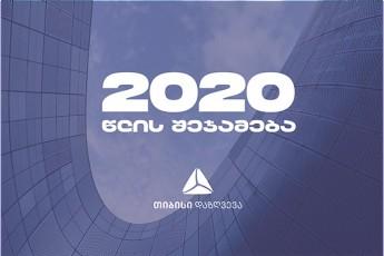 Tibisi-dazRveva-2020-wlis-Sedegebs-ajamebs