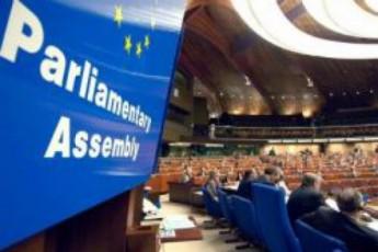 evrosabWos-saparlamento-asamblea-mouwodebs-yvela-politikur-partias-daikavon-axal-parlamentSi-maT-mier-mopovebuli-adgilebi-da-Ziri-ar-gamouTxaron-mis-demokratiul-funqcionirebas