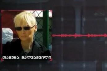 giorgi-SaqaraSvilis-deda-moviTxov-mkacrs-ara-umkacres-sasjels-CemTvis-es-5-adamiani-damnaSavea-damnaSave-ki-ara-mkvlelebi-arian