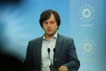 irakli-kobaxiZe-evropis-sabWos-saparlamento-asambleis-monitoringis-angariSi-asaxavs-Cvens-suliskveTebas---imeds-vitovebT-rom-opozicia-yurad-iRebs-evrosabWos-mkafio-gancxadebas