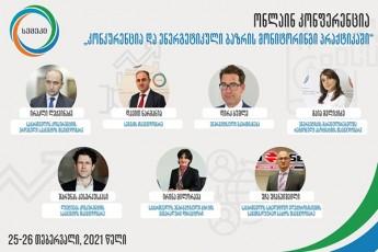 energetikul-bazarze-konkurenciisa-da-monitoringis-mniSvnelobis-Sesaxeb-saerTaSoriso-konferencia-mimdinareobs