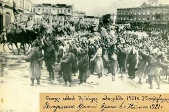25-Tebervali-1921-weli---Tovda-da-Tbiliss-exura-Talxi--dumda-sioni-da-dumda-xalxi