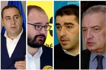 politikuri-dialogi---vin-ra-kompromisze-SeiZleba-wavides