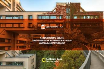 saqarTvelos-bankma-Raiffeisen-Bank-International-isgan-xarisxis-jildo-miiRo