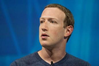 2020-wels-Facebook-ma-mark-cukerbergis-usafrTxoebisTvis-23-milionze-meti-daxarja