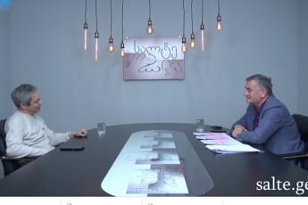 ვახო სანაიაზე ,,თავდასხმის '' საქმე. სტუდიაში: სოსო მანჯავიძე და უფლებადამცველი და ადვოკატი  გელა ნიკოლეიშვილი (ვიდეო)