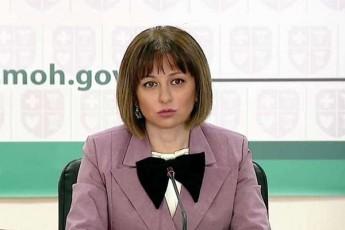 SezRudvebis-dagegmva-dawyebulia---ministrma-pirveli-sfero-daasaxela-saidanac-SesaZloa-Caketva-daiwyos