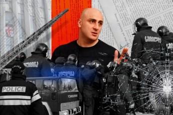 vaSaZe-sworia-Tu-opozicia-erT-blokad-gaerTiandeba-ocnebas-43-garantirebuli-eqneba