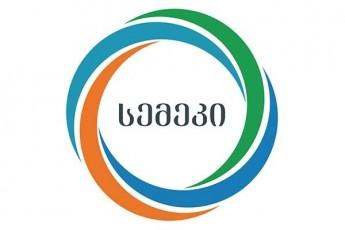 semekma-Sps-Tbilisi-enerjis-samomxmareblo-tarifi-daakoreqtira