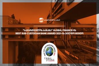 saqarTvelos-bankma-Global-Finance-is-Best-Sub-Custodian-Bank-Award-is-jildo-welsac-miiRo