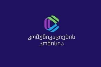 mTavari-arxi-da-telekompania-imedi-2500-2500-lariT-dajarimdnen