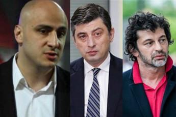 melias-politikuri-inteleqtis-natamali-ar-gaaCnia-misi-koncefcia-zonderkamandirzea-dafuZnebuli