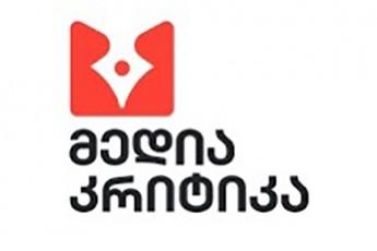 kaxa-beqauri-Cveni-midgoma-Jurnalistur-standarts-emyareba-da-ara-xelovnur-balanss-