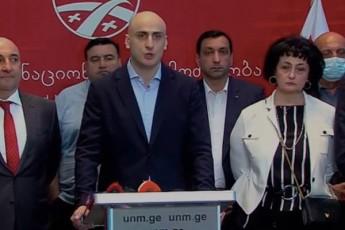 riggareSe-arCevnebi-rom-dainiSnos-konstituciidan-unda-amovideT-da-ara-43-iani-barieridan-da-politikur-ZalTa-SeTanxmebidan