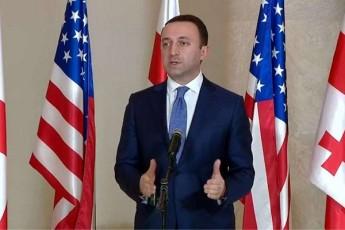irakli-RaribaSvili-madloba-jo-baidens-madloba-amerikas