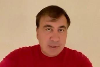 es-narkomani-arakaci-aris-qocebis-koleqtiuri-saxe---mixeil-saakaSvili-xatia-dekanoiZeze-Tavdamsxmelze