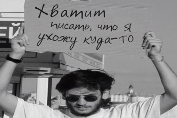 rubini-kvaracxeliaze-Worebs-gamoexmaura-geyofaT-wera