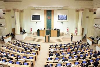parlamentma-31-oqtombris-arCevnebis-Semswavleli-sagamoZiebo-komisiis-daskvna-da-rekomendaciebi-daamtkica-ra-weria-dokumentSi