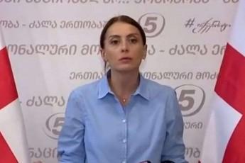 xatia-dekanoiZe-parlamenti-ar-unda-iyos-is-adgili-sadac-deputatebi-erTmaneTze-Zaladoben