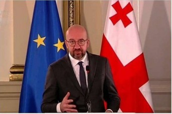 Sarl-miSelis-mrCeveli-saqarTveloSi-ganviTarebul-movlenebTan-dakavSirebiT-evropuli-sabWos-prezidenti-gundTan-erTad-konsultaciebs-awarmoebs