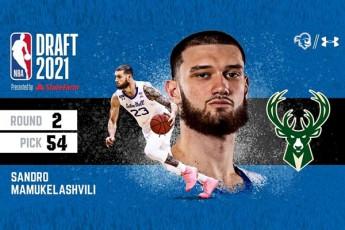 sandro-mamukelaSvili-draftze-NBA-s-moqmedma-Cempionma-airCia