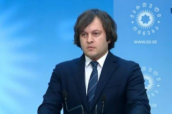 irakli-kobaxiZe-warmodgenili-merobis-kandidatebi-uzrunvelyofen-saTanado-menejmentsa-da-marTvas-TiToeul-municipalitetSi