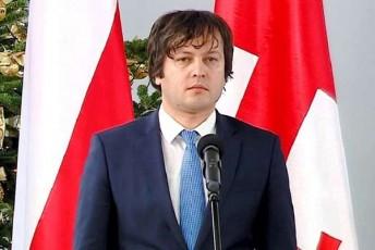 irakli-kobaxiZis-gancxadebiT-parlamentSi-myof-konstruqciul-partiebTan-Sarl-miSelis-dokumentiT-gaTvaliswinebul-sakiTxebze-TanamSromloba-gagrZeldeba