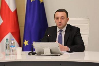 irakli-RaribaSvili-qveyana-veRar-gauZlebs-daketvebs-da-SezRudvebs-amitom-unda-vmarToT-procesi-da-xeli-SevuwyoT-ekonomikis-zrdas