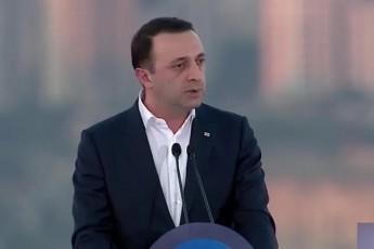 irakli-RaribaSvili-modiT-gulaxdilad-vTqvaT-erToba-yovelTvis-iyo-qarTvelebis-mTavari-gamowveva---erToba-aris-Cveni-sazogadoebis-erT-erTi-mTavari-problema