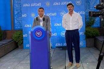 qarTuli-ocnebis-Tbilisis-merobis-kandidatis-kaxa-kalaZis-saarCevno-Stabs-giorgi-amilaxvari-uxelmZRvanelebs