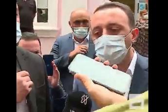 provokaciaa-gaiyvaneT-aqedan-ratom-unda-movusmino-vin-xar-Sen-Cemi-ufrosi-xar---irakli-RaribaSvili-Jurnalists-video