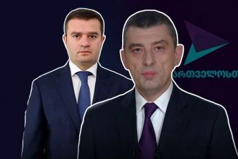 Tuki-ocnebis-struqturaSi-arian-Canergili-nacionalebi-ratom-gamovricxavT-rom-gaxarias-struqturaSic-iyvnen-Tundac-xojevaniSvilis-saxiT