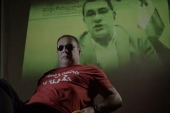 giorgi-iakobaSvili---ra-siamovnebT-nacebs-video