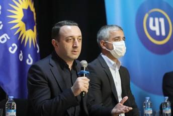 grZeldeba-saqarTvelos-premier-ministr-irakli-RaribaSvilis-Sexvedrebi-im-municipalitetebSi-sadac-30-oqtombers-adgilobrivi-TviTmmarTvelobis-arCevnebis-meore-turi-gaimarTeba