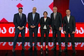 ra-moxdeba-Tuki-Tbilisis-meri-melia-gaxdeba-da-rogor-warmoiqmneba-dedaqalaqSi-politikuri-krizisi