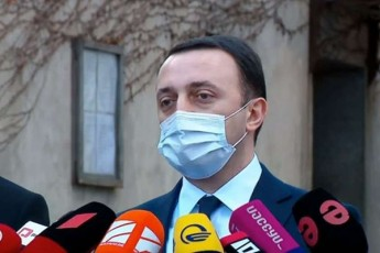 irakli-RaribaSvili-mTelma-msofliom-icis-rom-saakaSvilis-dros-misive-davalebiT-sistema-patimrebs-aupatiurebda-awamebda-da-tanjavda